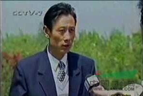 中央电视台采访本苗圃
